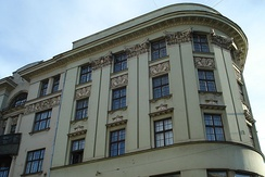 The historical main building, Krišjāņa Barona iela 14