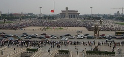 On May 19, 2008, people mourned for the earthquake victims at Tiananmen Square, Beijing, with the flag at half mast throughout the mourning period.