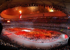 A scene from the opening ceremonies of the 2008 Summer Olympic Games.