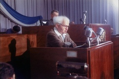 David Ben-Gurion speaking at the Knesset, 1957