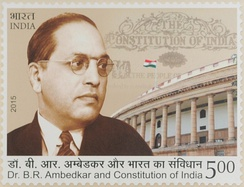 B. R. Ambedkar and Constitution of India on a 2015 postage stamp of India