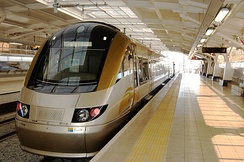 Gautrain station at OR Tambo Airport