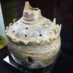 A pot discovered in the Iron Age building of Bidaa Bint Saud, Al Ain on display at the Al Ain National Museum. It is thought to be an incense burner.