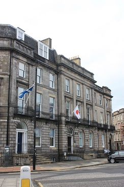 Headquarters of the Scotland Office in Edinburgh's New Town