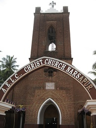 Christ Lutheran Church, Narsapur in India