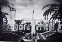Al Manar Royal Palace in central Benghazi, the University of Libya's first campus, founded by royal decree in 1955.