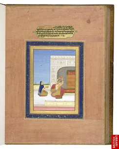 Raag Poorvi folio in an album, with 36 Ragamala paintings, 17th century