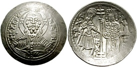 AR Scyphate Ducalis, dated year 10 (1140), after the king's victory on July 25. Obverse: Christ. Reverse: King Roger and Duke Roger.
