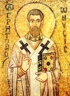 11th century mosaic of Gregory of Nyssa. Saint Sophia Cathedral in Kyiv, Ukraine.