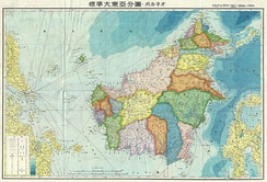 A map of the occupation of Borneo in 1943 prepared by the Japanese during World War II, with label written in Japanese characters.