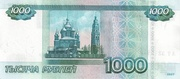 Banknote 1000 rubles 2010 back.jpg