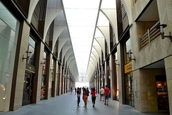 Beirut Souks shopping mall