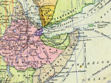 Сокотра на карте 1940 года