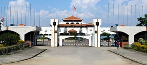 Clockwise from top-left: (a) Singha Durbar, the seat of government in Kathmandu (b) the Supreme Court (c) Parliament House