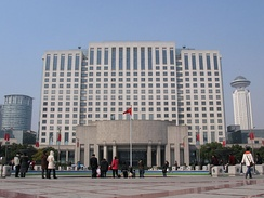 Shanghai municipal government building.