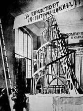 Model of the Tower for the Third International, by Vladimir Tatlin (1919)