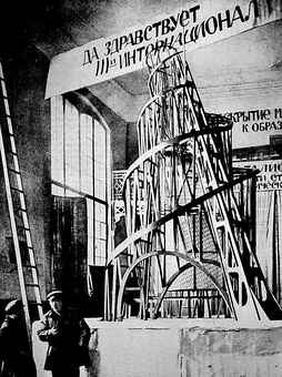 Tatlin's Tower, The Monument to the Third International, 1919 (Vladimir Tatlin)
