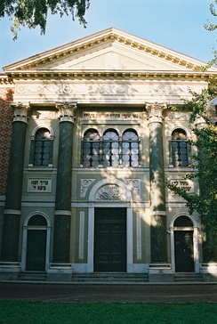Modena Synagogue