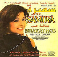 "Record cover for ""Bitaqat Hub"", with text noting it as the Moroccan entry at the Eurovision Song Contest 1980."