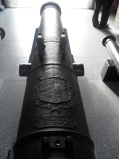 Cannon with arms of Philip II as King of Spain and jure uxoris King of England and France.