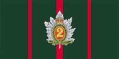 The camp flag of the Queen's Own Rifles of Canada.