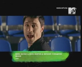 Screenshot of MTV Russia with 2008 graphics