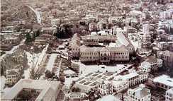 View of Beirut's Grand Serail- circa 1930