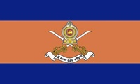 The Sri Lanka Army Flag And Crest.JPG