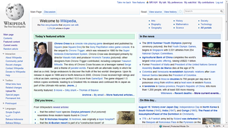 The Wikipedia main page on August 15, 2010 as viewed with a widescreen monitor