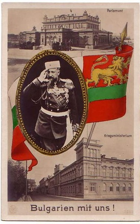 A German postcard commemorating the entry of Bulgaria into the war.