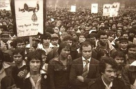 Protest march by Bangladeshis to Downing Street with murdered Altab Ali's coffin, 1978