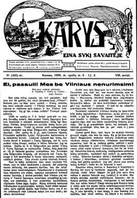 "Lithuanian newspaper with the title ""Hey, world! We do not let it down without Vilnius!"", 1926"