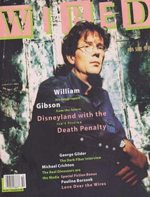 Cover of Wired issue 1.4 September/October 1993