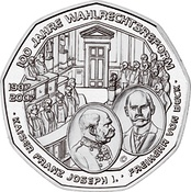 2007 Austrian coin depicting 100 Years of Universal Male Suffrage, showing Parliament in 1907