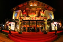 Festival de Gramado, the biggest film festival in the country