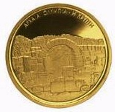 Crypt of Olympia commemorative coin
