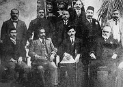 Muhammad Ali Jinnah, seated, third from the left, was a supporter of the Lucknow Pact, which, in 1916, ended the three-way rift between the Extremists, the Moderates and the League.
