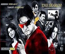 The Search - Film Photo.jpg