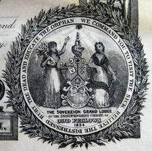 Seal of the Souvereign Grand Lodge of the Independent Order of Odd Fellows.jpg