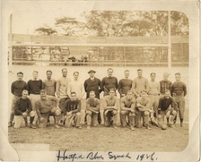 Hartford Blues, 1926
