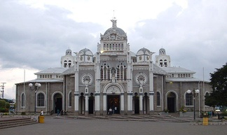 The Basilica Los Angeles, Cartago, Costa Rica.