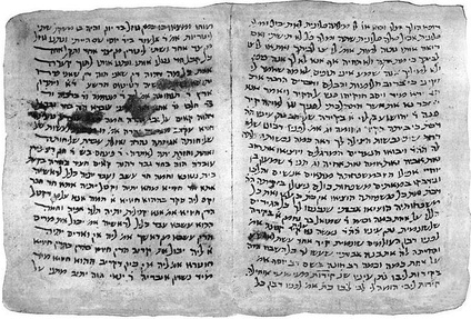 Thirteenth-century Kohelet Rabbah manuscript from Cairo Geniza (1906 Jewish Encyclopedia)