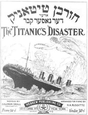 The Titanic's Disaster, published in 1912
