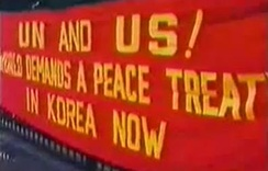 Depiction of a banner during a 1989 student festival in Pyongyang, prior to calls from North Korea to leave the agreement.