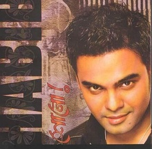This is Bangladeshi Singer's Habib Wahid first studio album cover photo.jpg