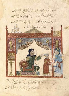 The Spinning wheel is believed to have been invented in the medieval era (of what is now the Greater Middle East), it is considered to be an important device that contributed greatly to the advancement of the Industrial Revolution. (scene from Al-Maqamat, painted by al-Wasiti 1237)