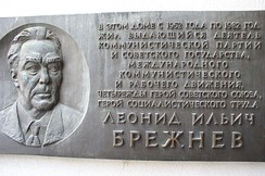 Brezhnev commemorative plaque donated to the Haus am Checkpoint Charlie in Berlin, Germany