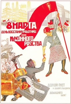 "Soviet poster from 1932 symbolizing the reform of ""old ways of life"", dedicated to liberation of women from traditional role of the oppressed housekeeper. The text reads, ""8 March is the day of the rebellion of the working women against the kitchen slavery."" ""Say NO to the oppression and Babbittry of the household work!"""