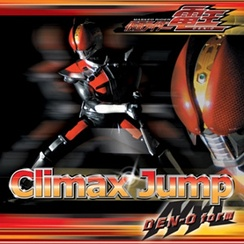 "The cover for the ""Climax Jump"" single featuring Kamen Rider Den-O Sword Form."
