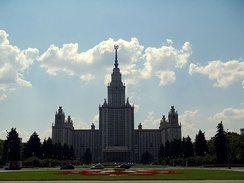 The Moscow State University is an institution of higher learning in Moscow, Russia.